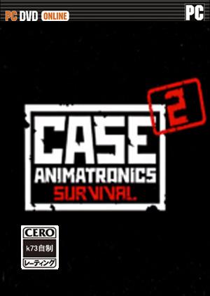 case 2刹那惊颤幸存游戏下载