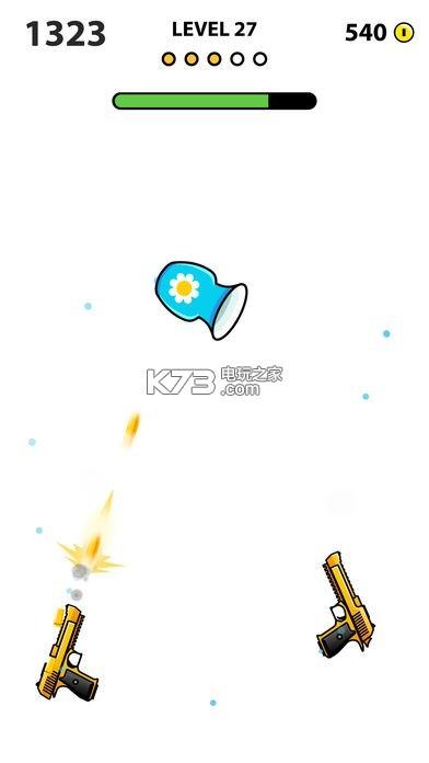 双枪 v1.0 下载 截图
