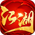 江湖侠客风云ios下载v1.0.0