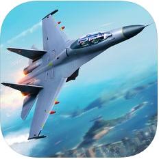 制空霸权喷气式飞机下载v1.1.1