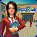 高中女孩模拟器 v1.3 游戏下载