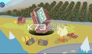 黑洞模擬器 中文版下載 截圖