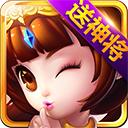 新梦幻三国 v1.0.2 上线送神将版下载