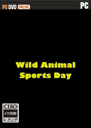 狂野动物运动日下载
