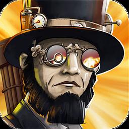 蒸汽革命正版下载v1.2