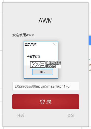 成品刺激战场AWM v2.1 破解版下载 截图