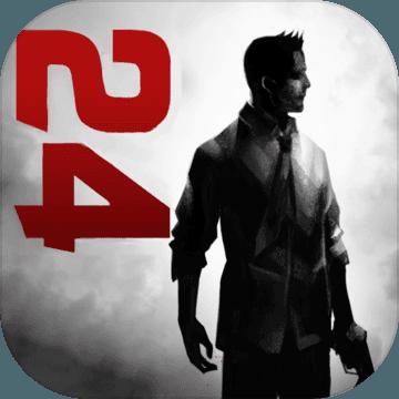 走出去归途24小时 v1.3 游戏下载