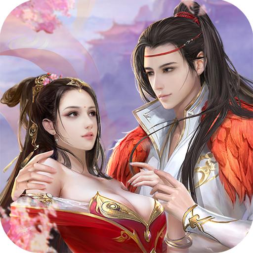 明珠寻仙 v1.08.0 手游下载