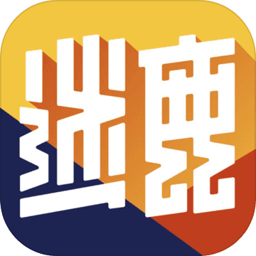 迷鹿音乐安卓下载v4.1.6