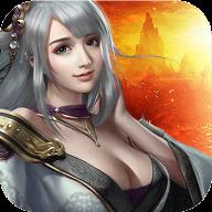 天骄帝国安卓版下载v1.2.0