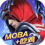 战塔英雄九游版下载v1.1.0