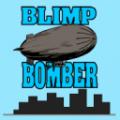 飞艇轰炸机游戏下载v1.0.6