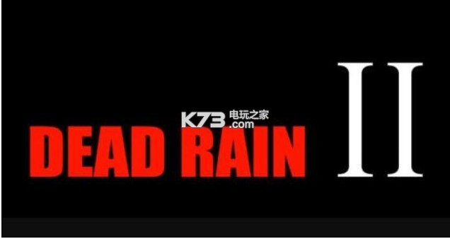 Dead Rain2 v1.0.23 破解版下载 截图