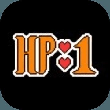 HP:1的勇者 v1.0 汉化版