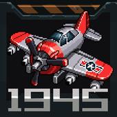1945空军手游下载v1.2