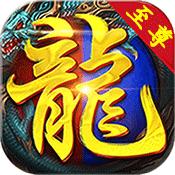 至尊战神破解版下载v1.0.0