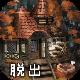 妮娜和梦之小岛汉化版下载v1.0