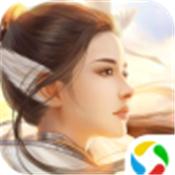烈焰横空 v1.0.0 破解版下载