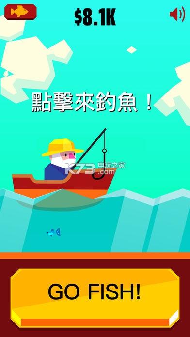 勾勾鱼 v1.1.8 安卓正版下载 截图