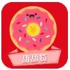 甜甜贷下载v1.2