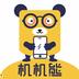 机机熊手机回收 v1.0.5 下载