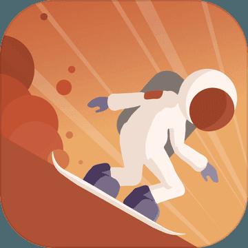 火星冲浪游戏下载