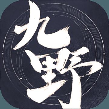 仙剑奇侠传九野 v1.0 公测版