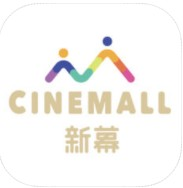 新幕电影 v1.0 app下载