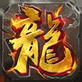 烈火战神BT变态版下载v1.0.0