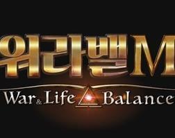 战争和生活平衡M v1.0 游戏