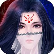 神仙与妖怪ol v3.00.82 手游下载