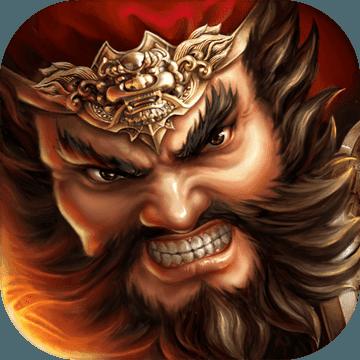 将魂诸侯争霸游戏下载v1.0.7