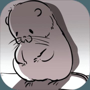 竹鼠模拟器 v1.0 游戏