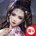九阴真经挂机版 v3.1 游戏下载