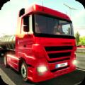 卡车模拟器18破解版下载v1.0