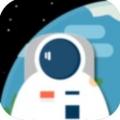 流浪的太空人安卓正版下载v1.1