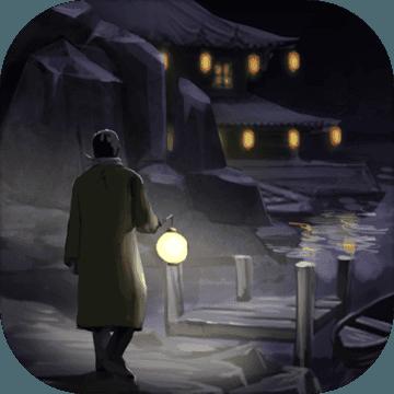 荒村谜云 v1.0 游戏下载