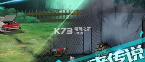 LostTown v1.0 游戏下载 截图
