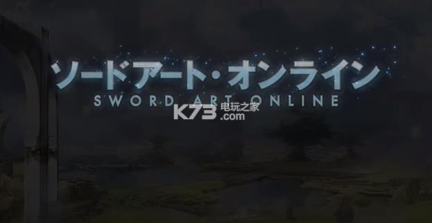 刀剑神域潜行冒险者 v1.0 手游 截图