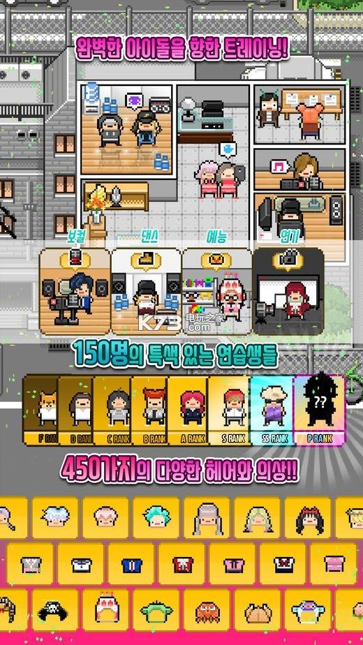 月刊爱豆 v3.98 中文版下载 截图