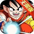 七龙珠无限版手游下载v1.3.0