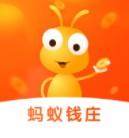 蚂蚁钱庄app下载v1.0.1