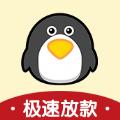 企鹅钱袋app下载v1.0.2