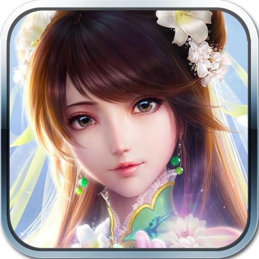 幻灵仙歌安卓版下载v1.0.0