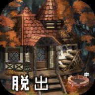 逃出梦幻岛中文版下载v1.1.0