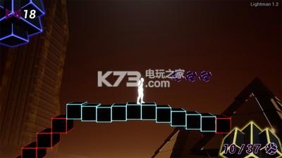 闪光人 v1.0 游戏下载 截图