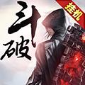 斗破九州BT版ios下载v3.0