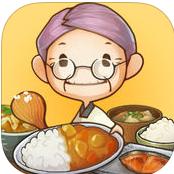 食堂故事游戏下载v1.0.7