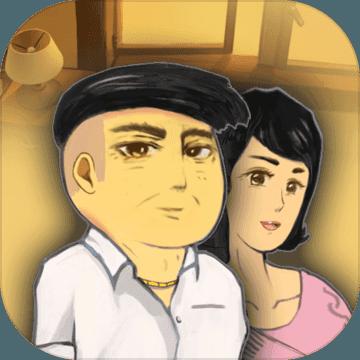 中国是家长 v1.0 游戏下载