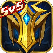 英魂之刃战略版下载v1.6.8.0